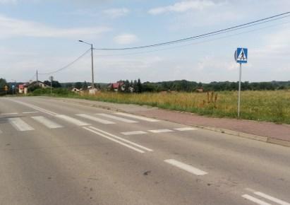 działka na sprzedaż - Dąbrowa Tarnowska (gw)